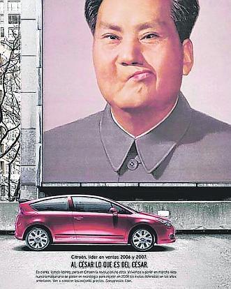Mao Zedong 2