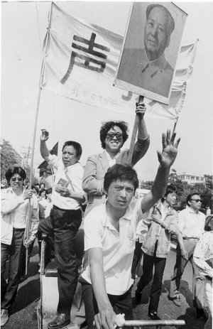 Tiananmen protests