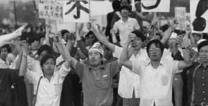 tiananmen workers we have come