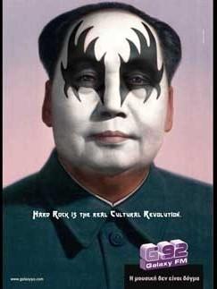 Mao Zedong Kiss