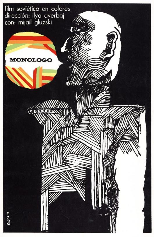 monologo sakit Anekdot yang dipublikasikan dalam entri kali ini merupakan anekdot dalam bentuk monolog ada dua anekdot monolog yang admin sajikan, yang pertama bertema layanan publik dan yang kedua bertema pendidik.