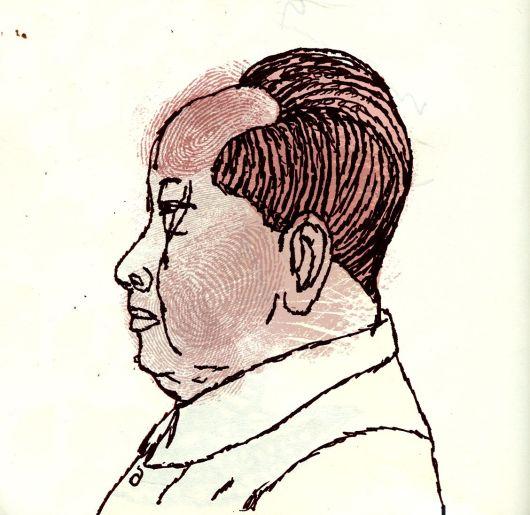 Mao Henrik Drescher
