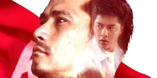 Bonifacio Ang Unang Pangulo Poster2